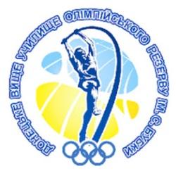 Донецьке вище училище олімпійського резерву ім. С.Бубки