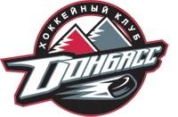 Хокейний клуб Донбас