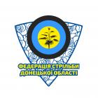 Федерація стрільби Донецької області